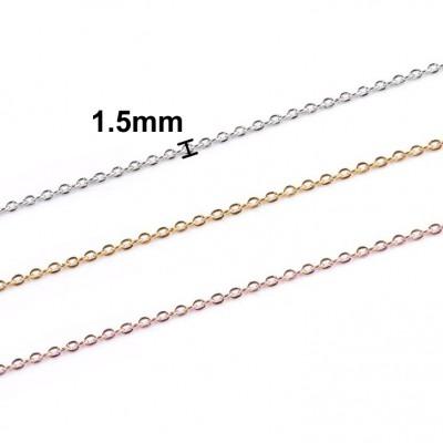 Ατσάλινη αλυσίδα 1.5mm (τιμή ανά μέτρο)